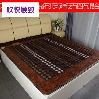 玉石鍺石砭石床墊韓國雙溫雙控理療岫巖玉床墊玉石電褥子