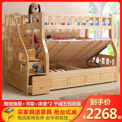 法宜居(FAYIJU) 简约现代全实木子母床儿童上下床双层床松木成人母子床上下铺两层高箱高低床储物床