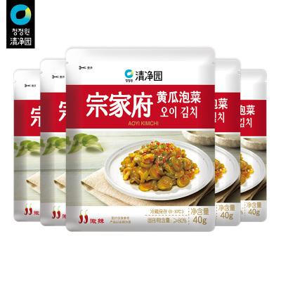 清凈園宗家府韓國泡菜黃瓜泡菜40g*5 韓式小菜袋裝咸菜下飯菜配飯菜