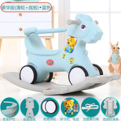 優佳樂(Youjiale)新款兒童搖馬寶寶木馬音樂搖搖椅馬兩用加厚1-3歲QQ車搖馬兒童玩具周歲禮物