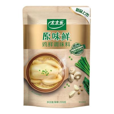 太太樂新品原味鮮雞鮮調味料雞精調料炒菜配料209g