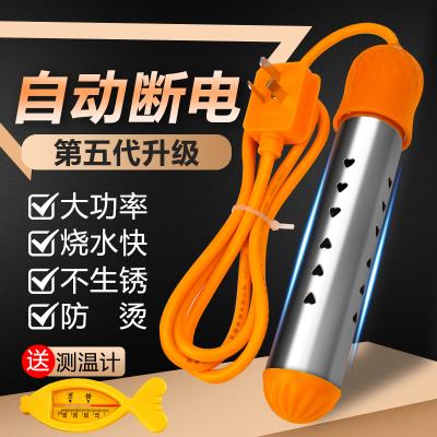 熱得快燒水棒桶燒電熱棒燒水洗澡自動斷電安全熱的快電老虎燒水器 2500瓦防燙自動斷電升級送測溫器