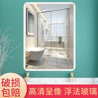 浴室鏡子貼墻免打孔洗手間掛墻玻璃化妝衛生間廁所壁掛衛浴鏡自粘弧威(HUWEI)