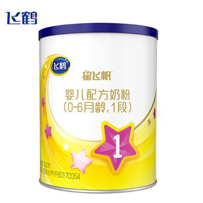 飞鹤(FIRMUS) 星飞帆婴儿配方奶粉 1段(0-6个月适用)300克罐装