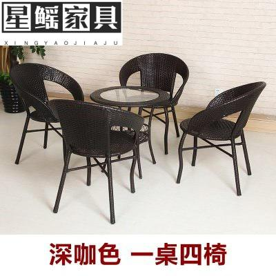 家用藤椅三件套休闲单人靠背小腾椅子竹艺滕编织茶几阳台桌椅