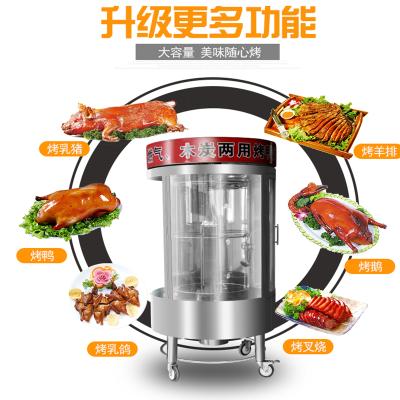 烤鴨爐商用全自動小型家用電熱烤雞納麗雅(Naliya)爐燃氣旋轉式烤禽箱烤魚烤肉爐 2盤