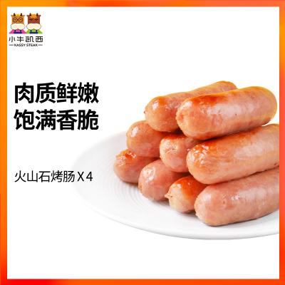 小牛凱西 火山石烤腸熱狗腸地道脆皮肉腸原味270g*4臺灣風味 火山石烤腸套餐