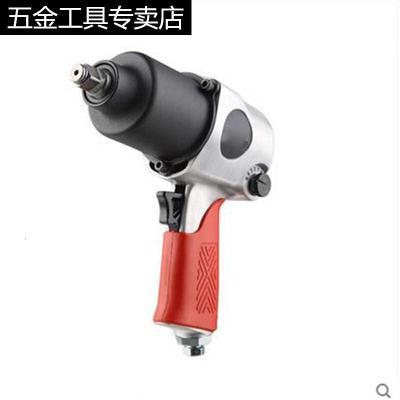 气动扳手小风炮1/2工业级大扭力汽修拆卸气扳机风炮气动工具