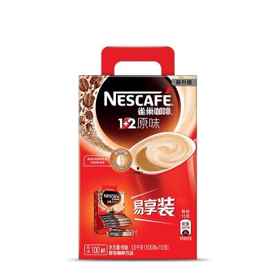雀巢(Nestle) 1+2原味咖啡 1.5kg (100條x15g) 盒裝 速溶咖啡