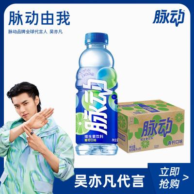 脈動 Mizone 青檸味 運動飲料 600ml*15瓶 整箱