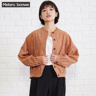 【1件3折价:87】美特斯邦威短外套女秋装新款韩版潮流宽松上衣棒球服
