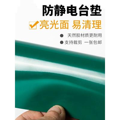 通用桌垫手机维修绿色耐高温桌面工作台胶皮胶垫 橡胶板垫yz