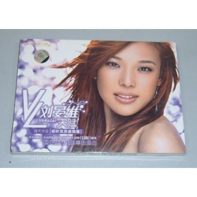 正版 视听双质感偶像 刘晏维 天赋 CD+DVD