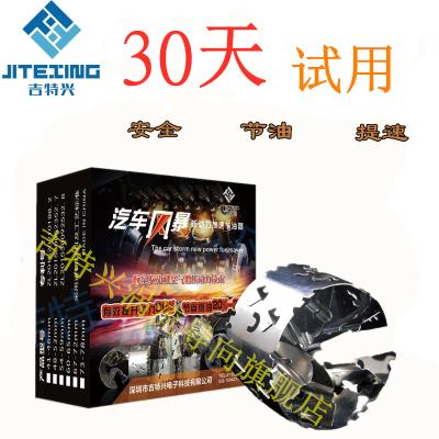 汽車渦輪增壓器機械改裝通用型二次進氣節油器動力提升加速省油器 ④全新版54-59mm【單支裝】 敬平