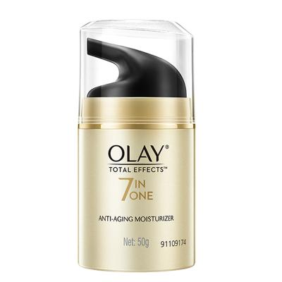 玉兰油(OLAY)多效修护霜50g 日霜 保湿补水 新旧包装随机发货