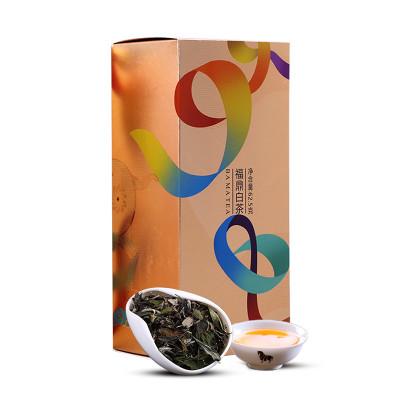 八马茶叶 福鼎白茶 白牡丹 盒装62.5克