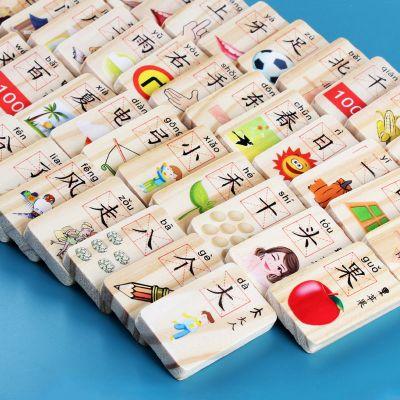 100粒 双面汉字数字多功能积木动物拼音形状认知识多米诺骨牌玩具【定制】