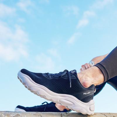 伯希和跑步鞋男士女士春夏新款厚底增高減震防滑彈性耐磨緩沖舒適輕便百搭旅游情侶運動鞋子