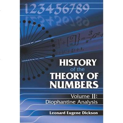原版专业书 History of the Theory of Numbers, Volume II 数论历史·第二卷