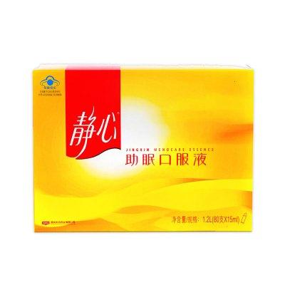太太药业(taitai)静心助眠口服液礼盒装 15ml*80支 配礼袋 送妈妈 睡眠好骨骼好心情好
