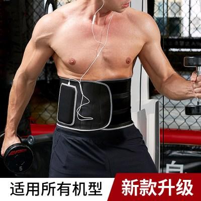因樂思(YINLESI)運動護腰帶男暴汗健身發汗腹部燃脂收腹帶馬甲線塑形爆汗抖音