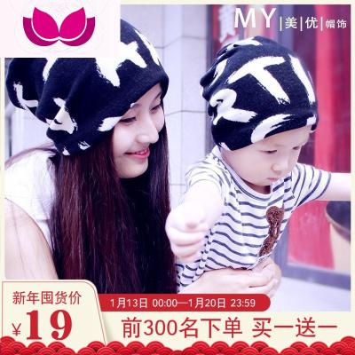 兒童帽子冬天針織毛線帽親子帽子母子帽兩用套頭帽字母韓版圍脖帽