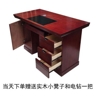 1.2米1.4米木皮油漆辦公桌實木電腦桌中班臺寫字臺老板桌職員桌