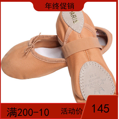 Sansha法国三沙舞蹈鞋成人芭蕾舞鞋弹力绑带两穿软底形体鞋女FR21