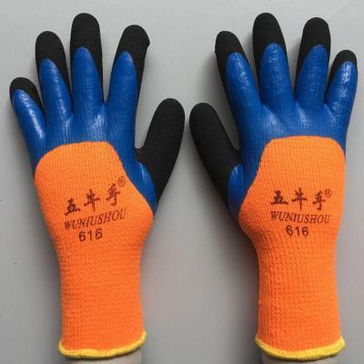 牛手616雙層加厚619毛圈保暖防風拉絨耐磨防滑冬季勞保手套男 定制