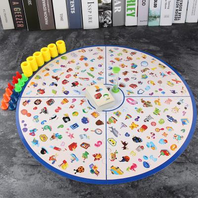 儿童提高观察力专注力反应力早教桌游3-5-6-7岁亲子互动启蒙玩具