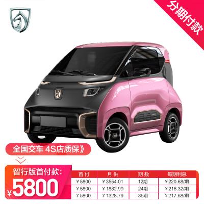 【分期付款】寶駿新能源E200智行版 電動 汽車 全國交車