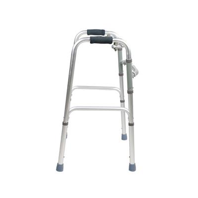 可孚老人辅助行走器轻便折叠残疾人四脚拐杖医用助步器可伸缩 Cofoe