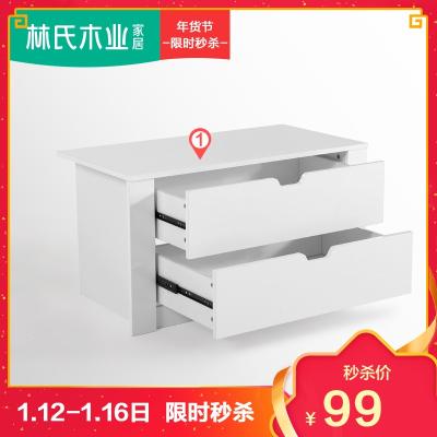 【寻宝捡漏】林氏木业简约现代白色双层储物柜衣柜配件清仓家具BI4D