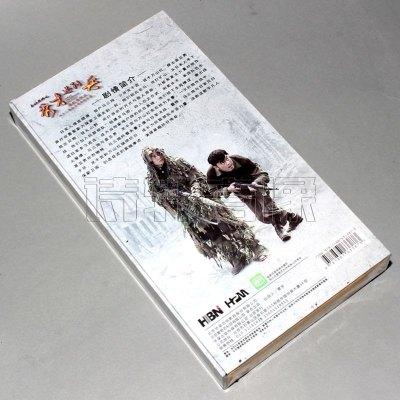 正版電視劇DVD碟片光盤 秀才遇到兵 珍藏版 14DVD李晨 馬蘇 沙溢