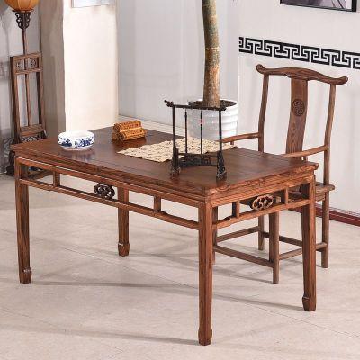 畫案書法桌書畫桌 實木中式南榆木仿古家具 明式簡約桌寫字臺書桌