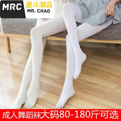 白色舞蹈连裤袜春秋女加大码芭蕾舞练功成人加肥丝袜跳舞打底袜子