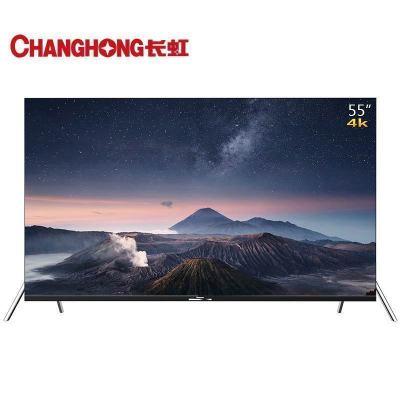 长虹(CHANGHONG)55D6P 55英寸32核人工智能全面屏4K超高清电视机HDR全金属超薄语音平板LED液晶