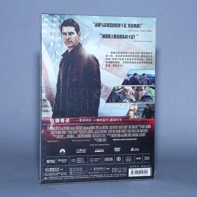 正版電影dvd碟片 俠探杰克:永不回頭(DVD珍藏版)