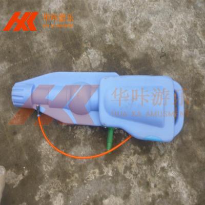 淘氣堡配件大小型兒童樂園室內游樂場設備設施海洋球池炮城鐵 塑料(一把)