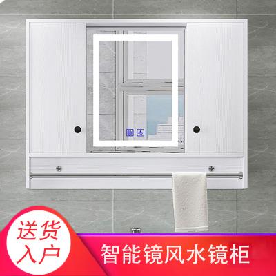 实木智能风水镜隐藏式浴室镜柜北欧卫生间挂墙式推拉带灯镜子柜