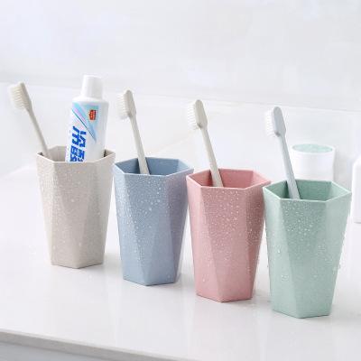 潘西小麥稈口杯洗漱杯家用浴室簡約菱形刷牙杯子情侶牙缸涑口杯牙具杯—四色