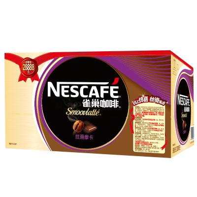 雀巢(Nestle) 丝滑摩卡口味 即饮雀巢咖啡饮料 268ml*15瓶 整箱(新老包装替换)