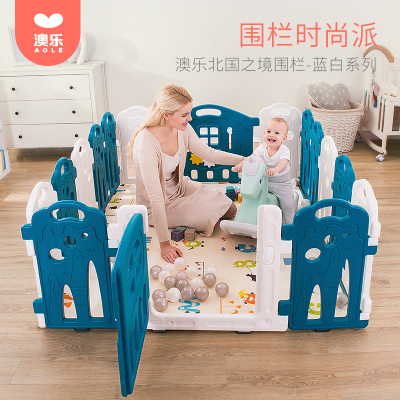 澳樂(AOLE-HW) 兒童嬰兒安全圍欄寶寶學步室內戶外游樂場防護欄藍白系列 藍白款北國之境安全圍欄14+2