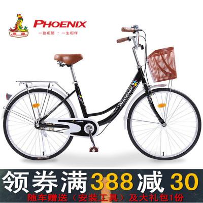 凤凰(Phoenix)24英寸女士自行车高碳钢单速公主车芭蕾普通自行车城市单车复古通勤自行车淑女男女学生代步车蝴蝶把