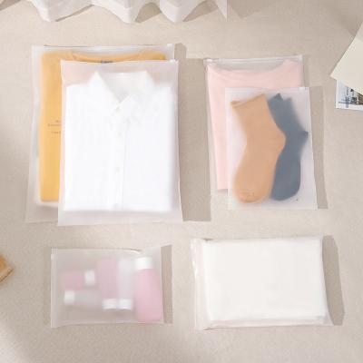 第九城(V.NINE) 旅行收納袋出差行李衣服整理袋半透明磨砂分類袋洗漱袋子