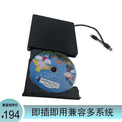 聯想ThinkPad X13筆記本電腦Yoga外置USB接口移動光驅DVD刻 type+USB3.0升級款二合一黑色光驅