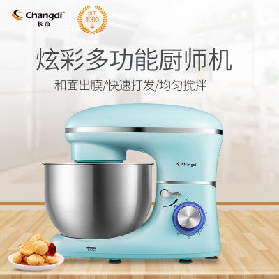 长帝厨师机家用小型多功能全自动台式电动打蛋器奶油搅拌打面揉面CF-6001天星蓝