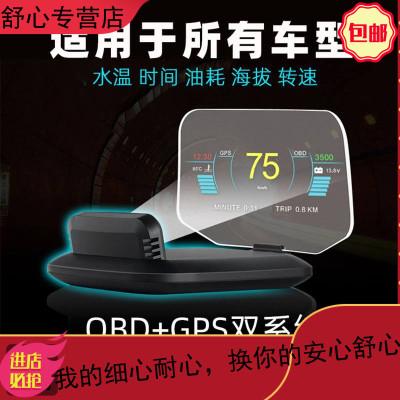 新款車載HUD抬頭顯示器汽車通用GPS無線電子狗流動測速度海拔投影 C1S-OBD+GPS雙系統光學hud—