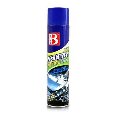 保赐利汽车发动机外部清洗剂免拆泡沫油污去除机头水重油污清洁剂 B-1110 650ML