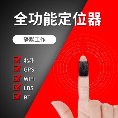 海蒂克魯北斗GPS防盜/追蹤器汽車無線兒童老人寵物牛羊物聯網